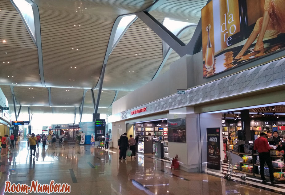 nhatrangairport-13