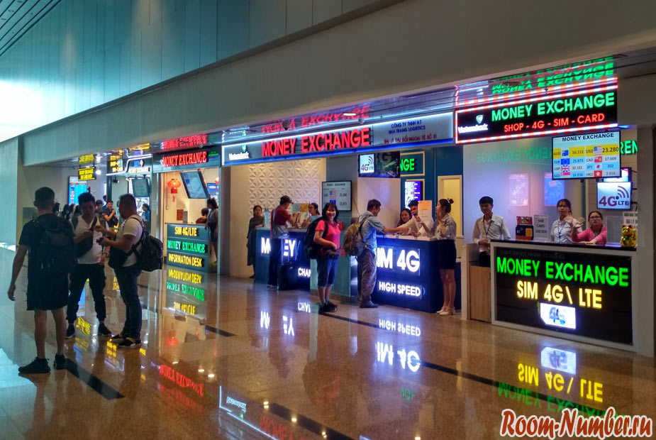nhatrangairport-4