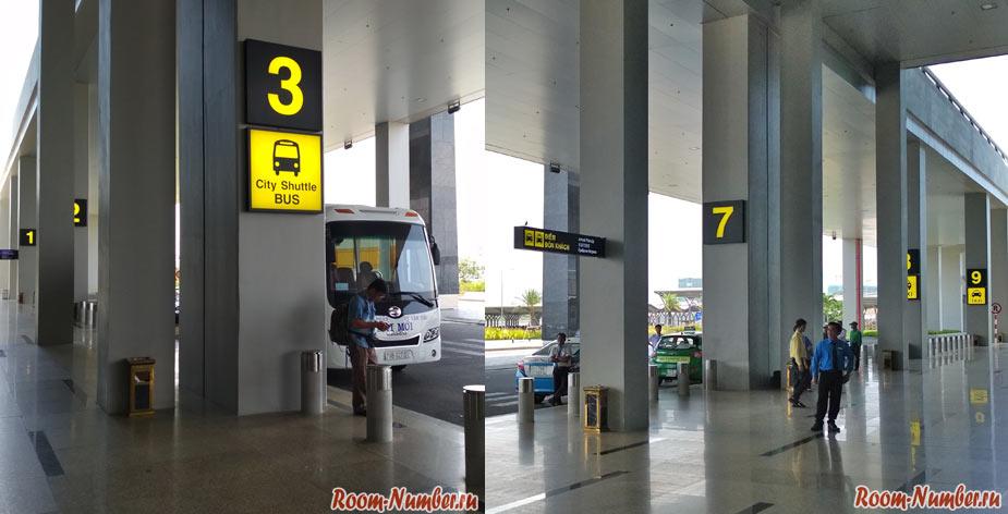 nhatrangairport-8