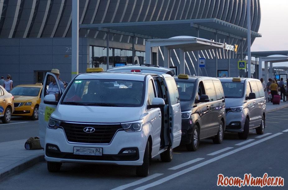 Такси в Судак из аэропорта Симферополь