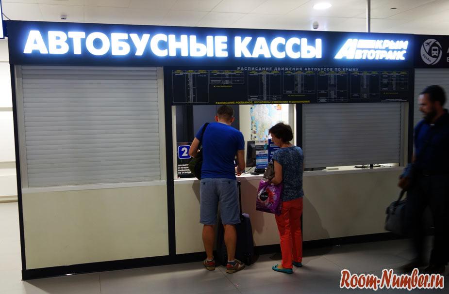 Sudak-taxi-2
