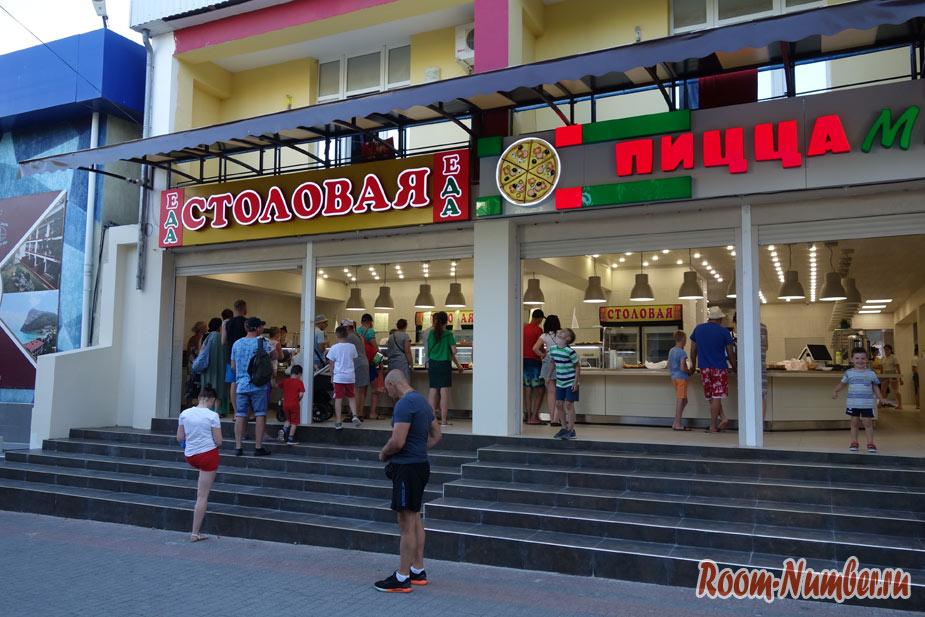 gorod-sydak-4