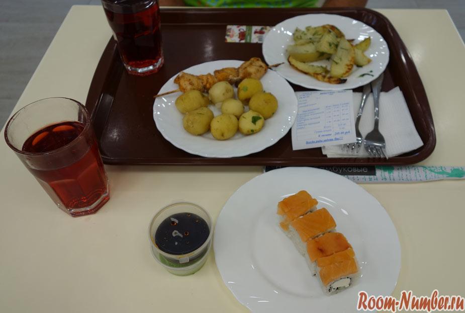 gorod-sydak-4321