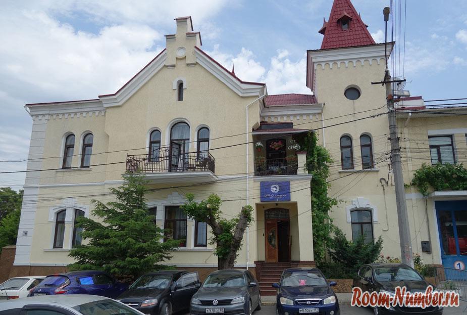 Гостиница Таврическая. Наш выбор в Симферополе