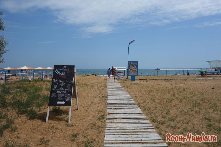 plazh-zolotoi-pesok-1