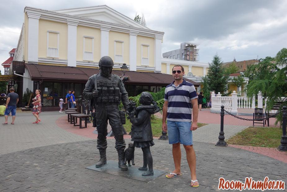 simferopol-9