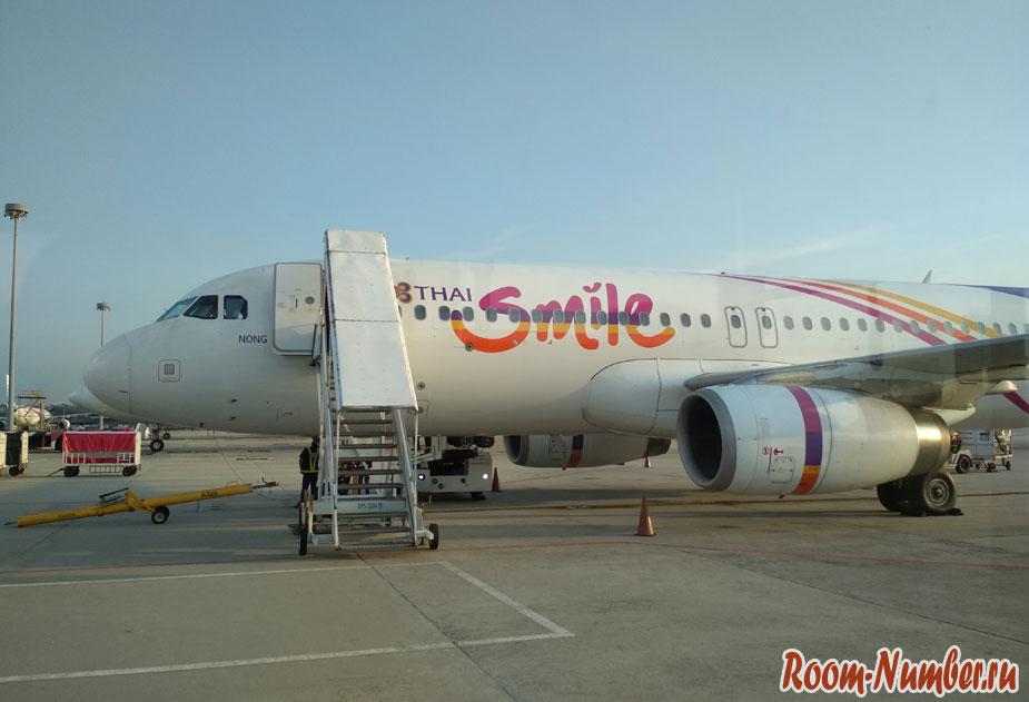 Thai Airways Бангкок — Москва TG-974. Отзывы о перелете тайцами