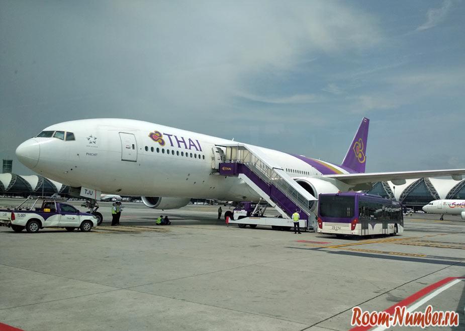 thai-airways-6