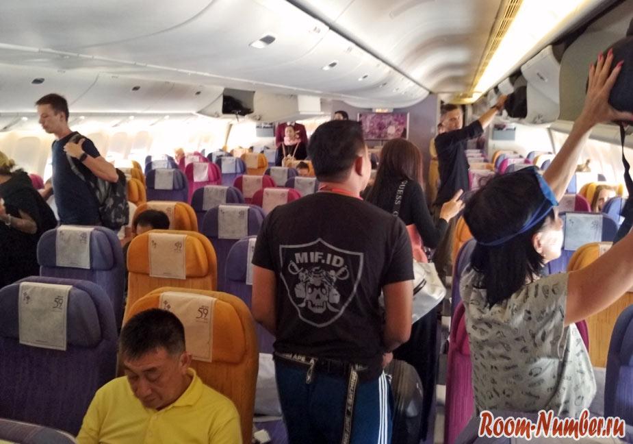 thai-airways-8