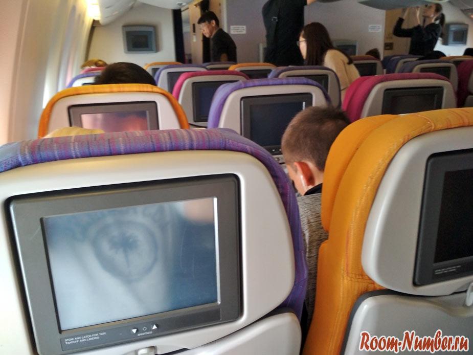 thai-airways-9
