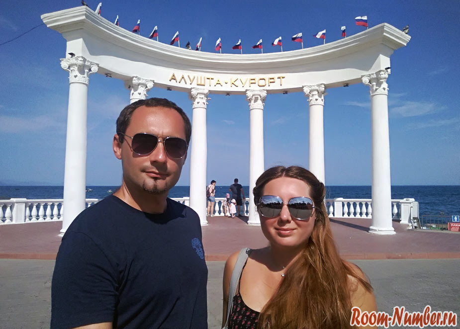 Слава и Катя блог romm-number в Крыму