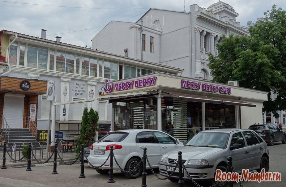 eda-v-krimy-18