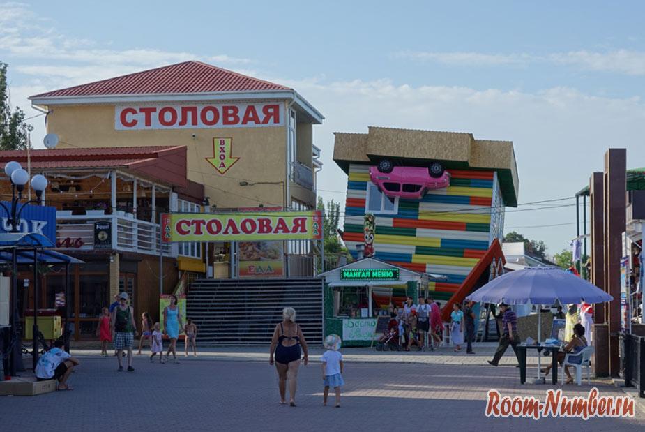 eda-v-krimy-35