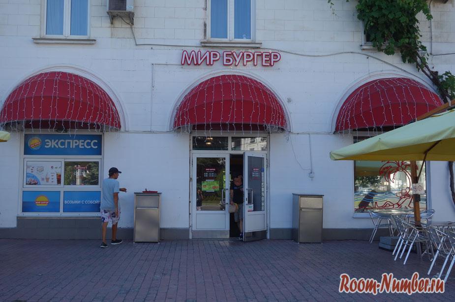 gorod-sevastopol-10