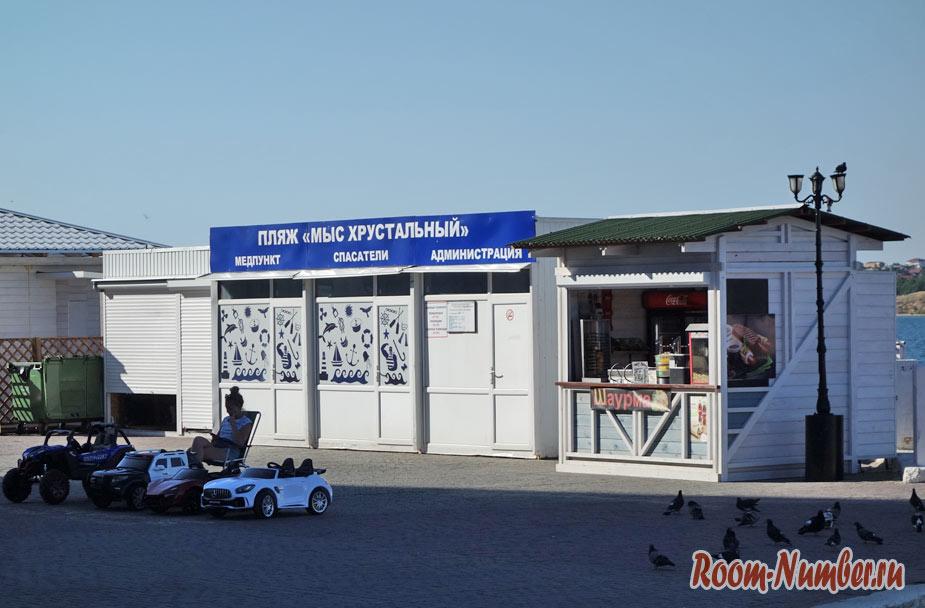 gorod-sevastopol-27