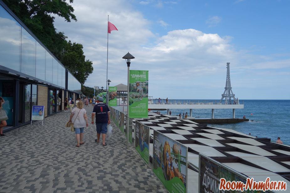 massandra-beach-22