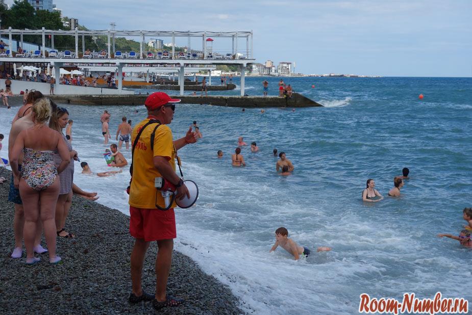 massandra-beach-7