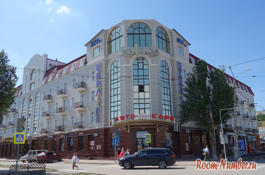 otel-ykrauna-palace-12