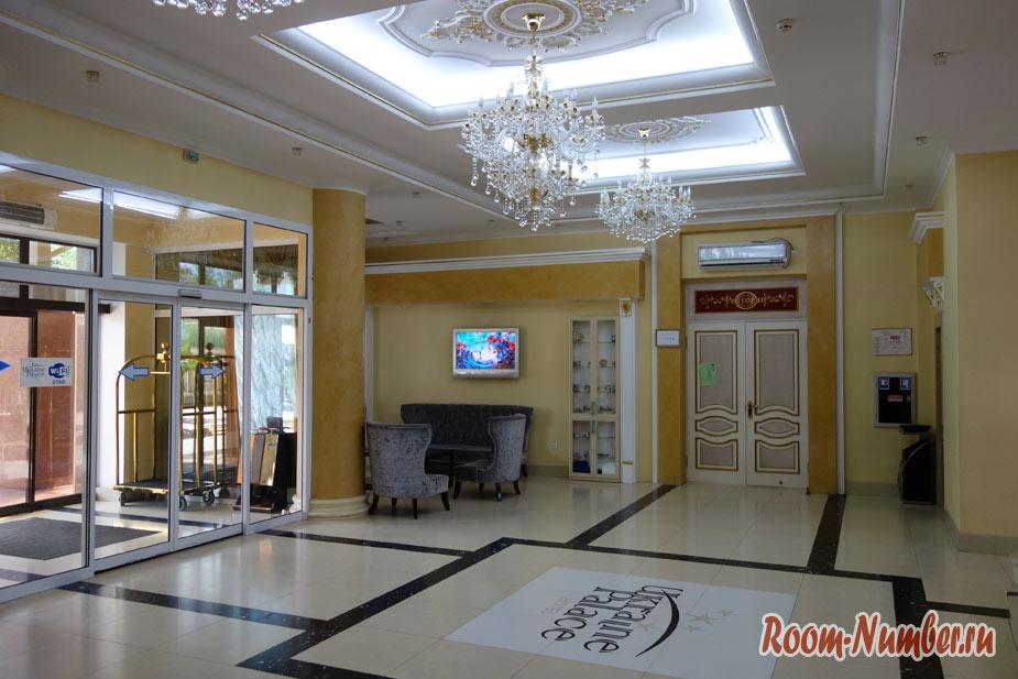otel-ykrauna-palace-7