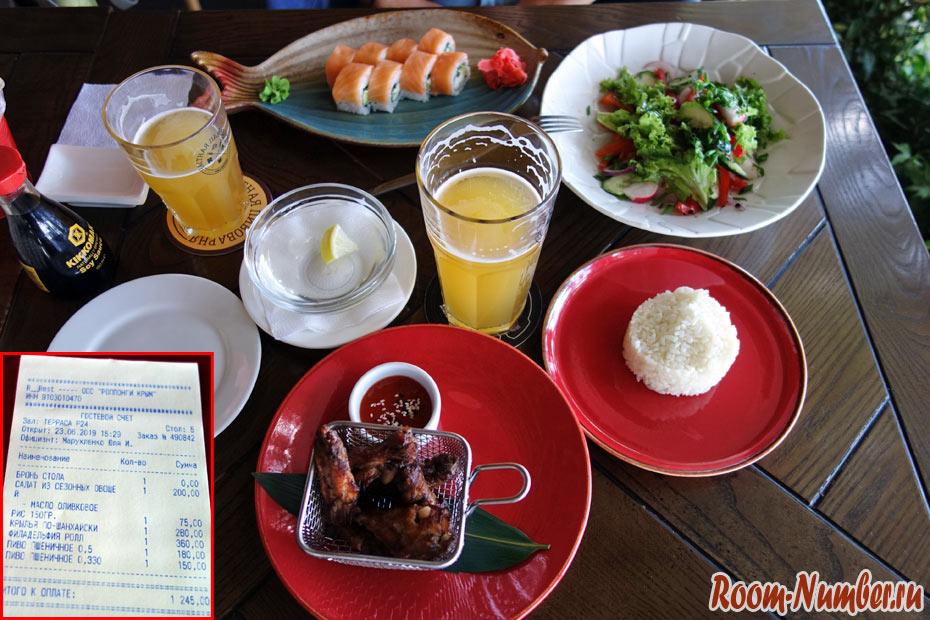 фото блюда в ресторане Роппонги рэст