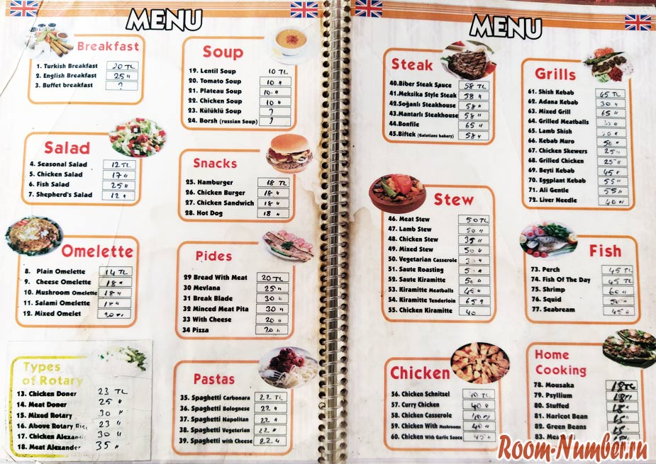 alanya-food-015
