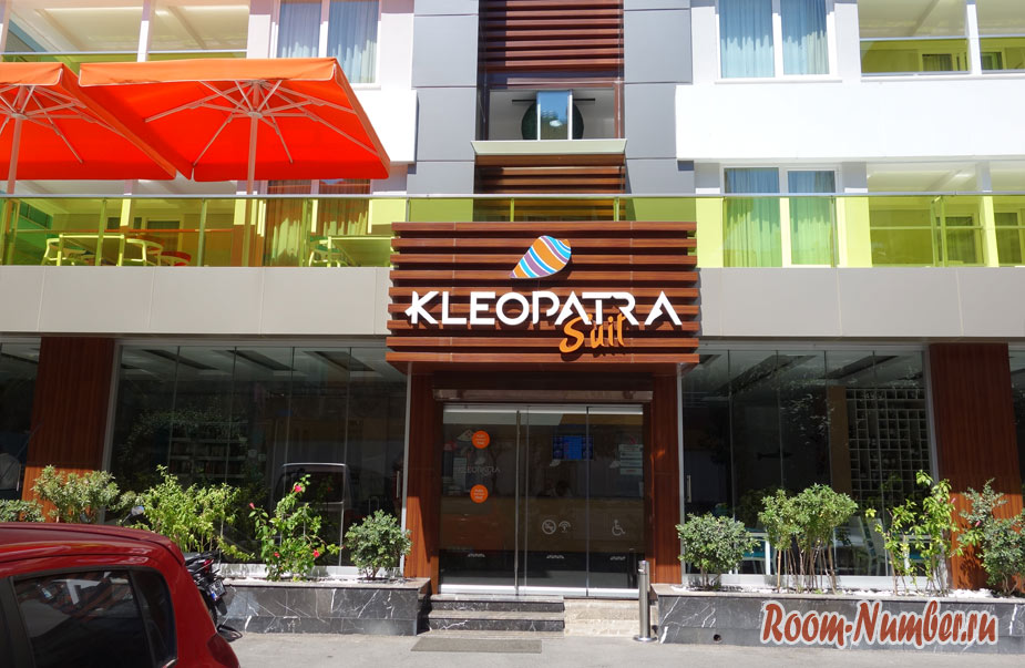 kvartira-vKleopatra-Suit-9