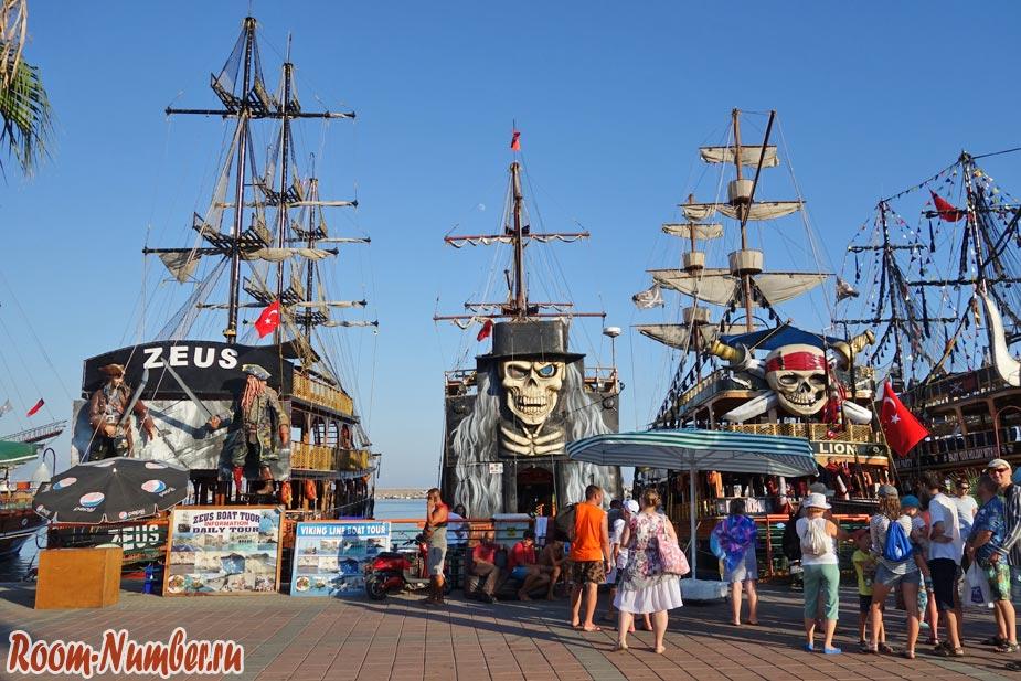Пиратские корабли в Алании. Набережная Alanya Marina