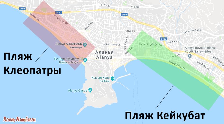 схема пляжей Алании в Турции