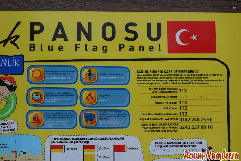 Дурак, сака, банкаматик и другие смешные надписи в Турции