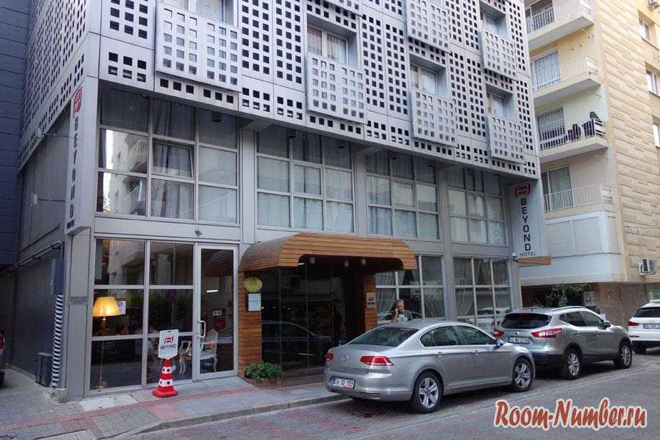 Hotel Beyond: найти хороший и недорогой отель в Измире просто