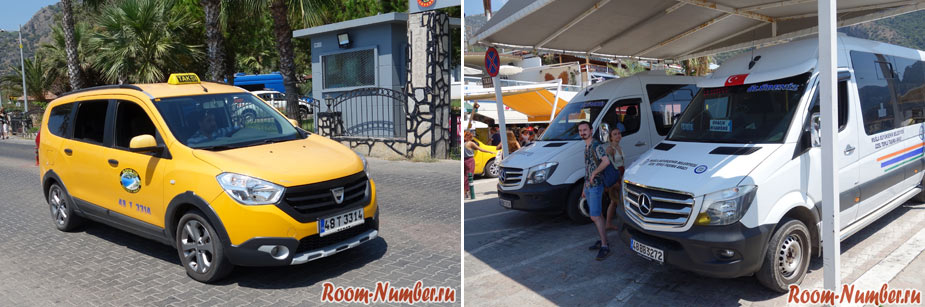 Такси и автобусы в Олюденизе