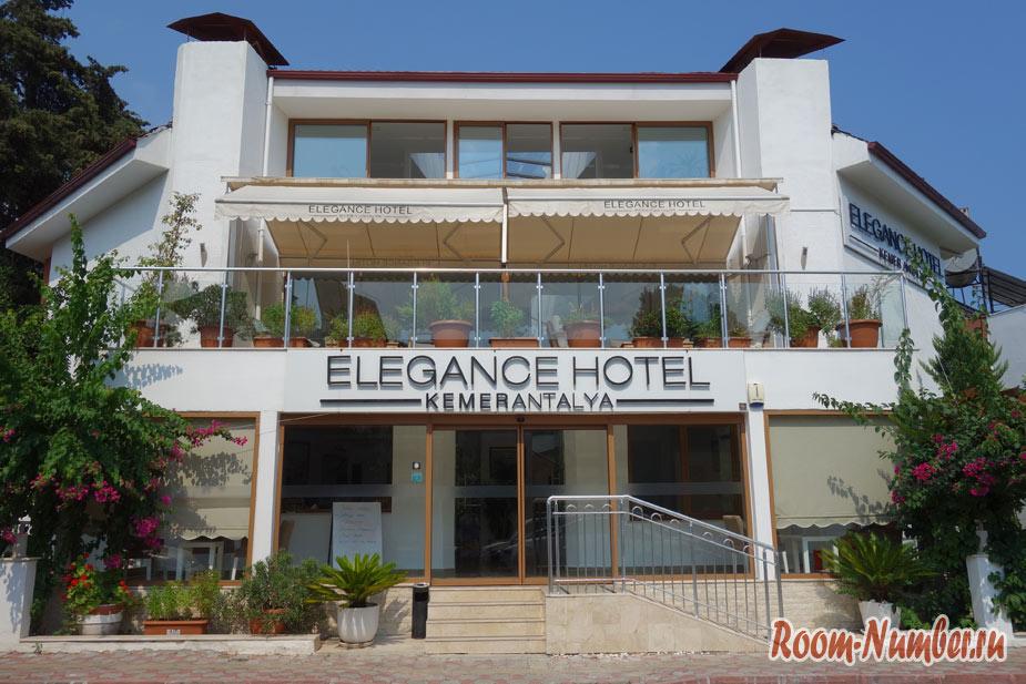 Elegance Hotel Kemer – наш отель в Кемере, где говорят по-русски