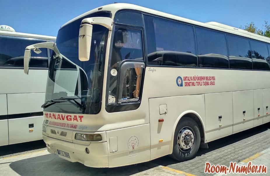 Автобус из Сиде в Анталию