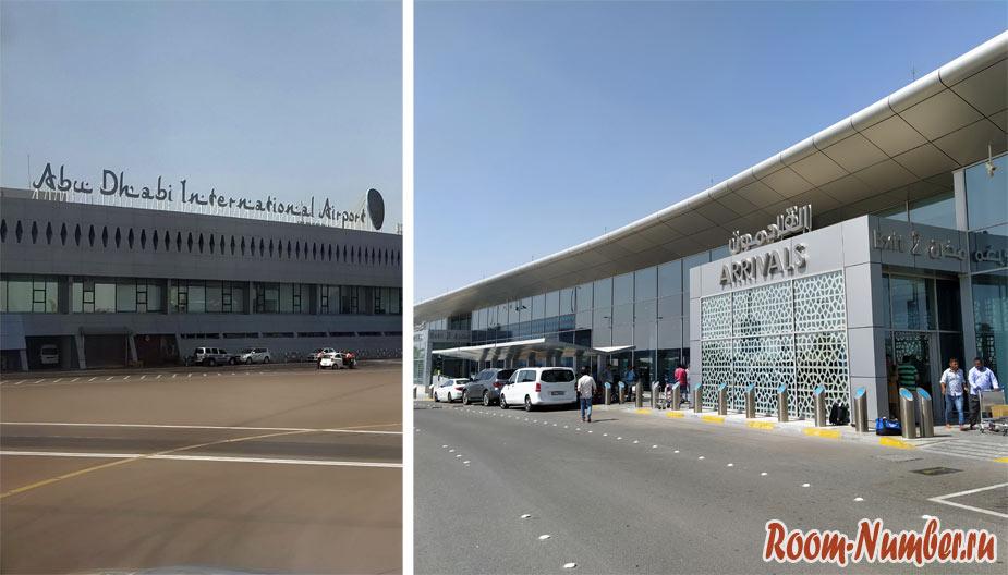 Из аэропорта в Абу Даби: трансфер и как добраться на автобусе