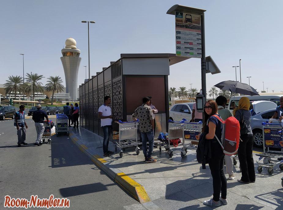 abu-dhabi-aeroport-4