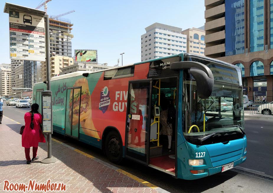 Маршруты автобусов в Абу Даби. Как передвигаться по городу, карта Halifat, приложение Darb