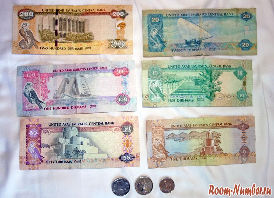 Деньги в ОАЭ. Где снять с карты без комиссии в Дубае, какую валюту брать, где менять