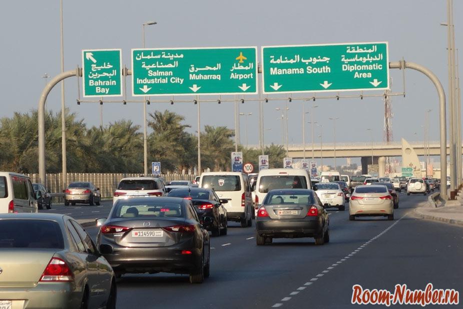 bahrain-14