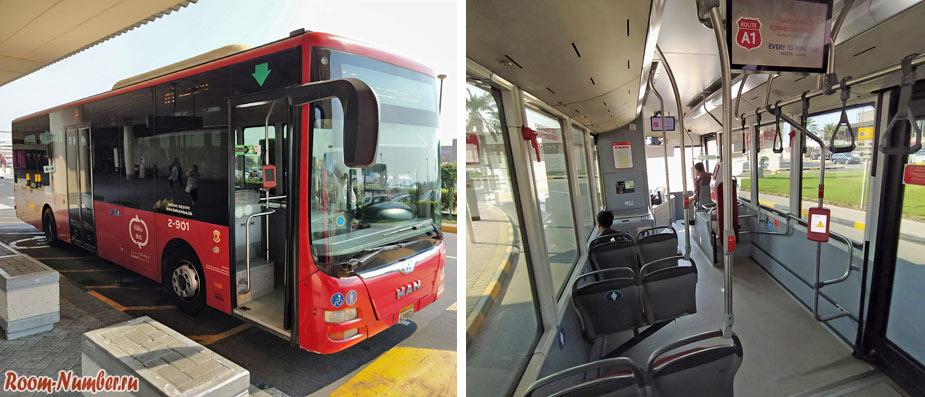bahrain-bus