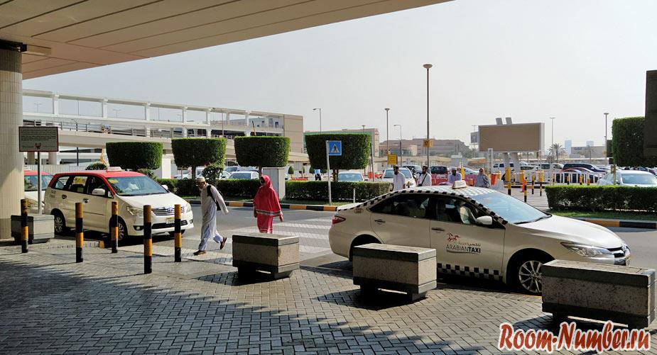 bahrain-taxi