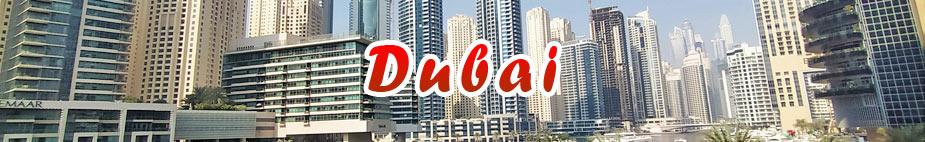 Дубай блог