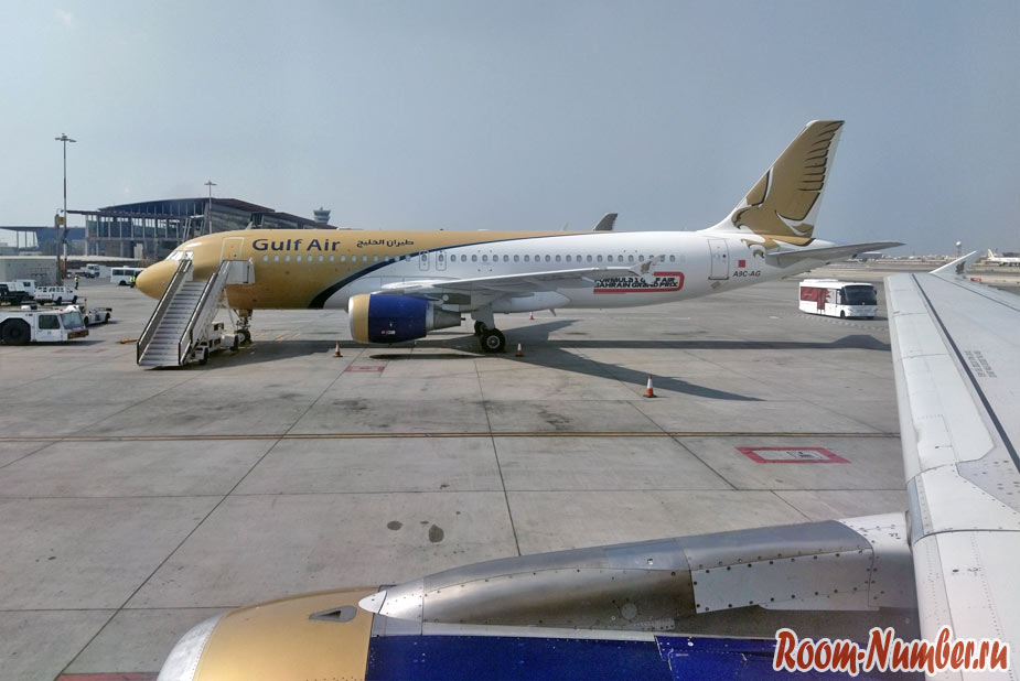 Перелёт с Gulf Air через Бахрейн. Авиакомпания Галф эйр нам понравилась