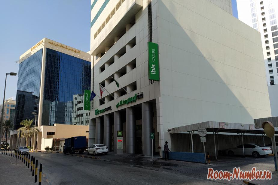 Отель для остановки в Бахрейне Ibis Styles Manama Diplomatic Area