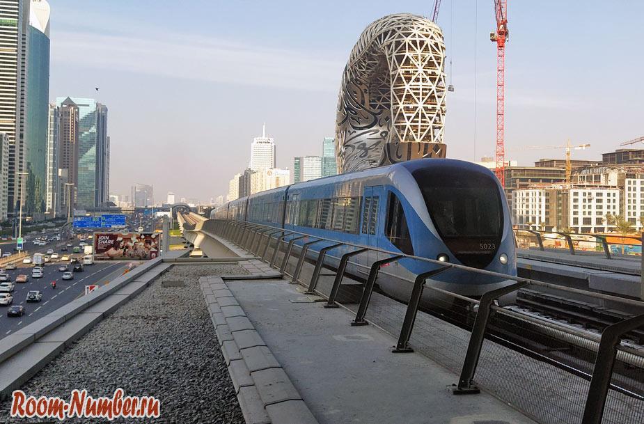 Метро в Дубае — как пользоваться, схема линий, карта Nol