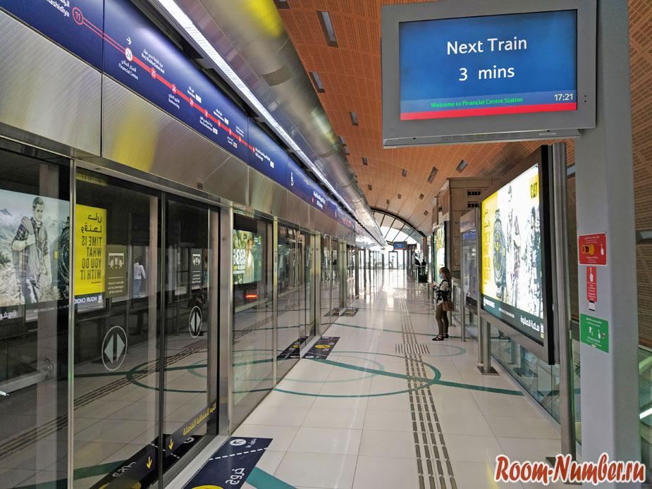 metro-dubai-3