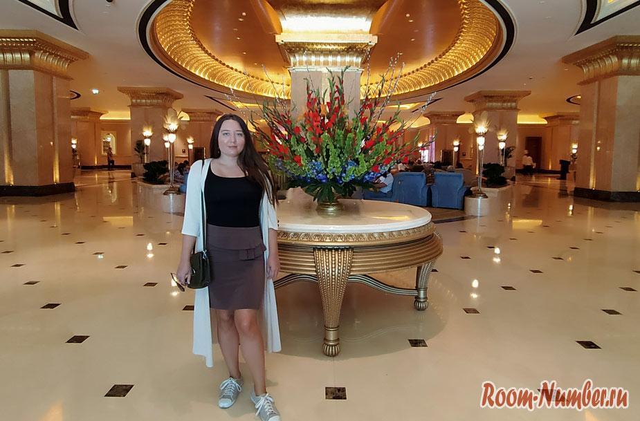 otziv-otel-Emirates-Palace-10