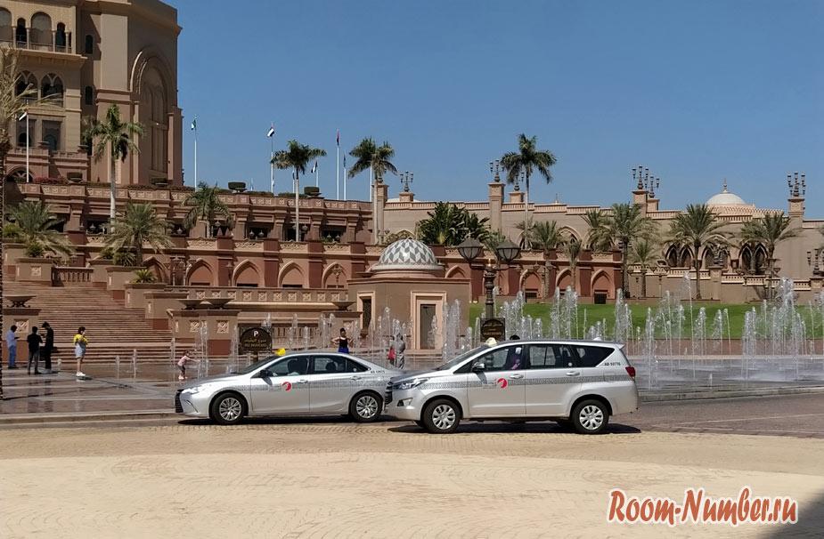 otziv-otel-Emirates-Palace-2