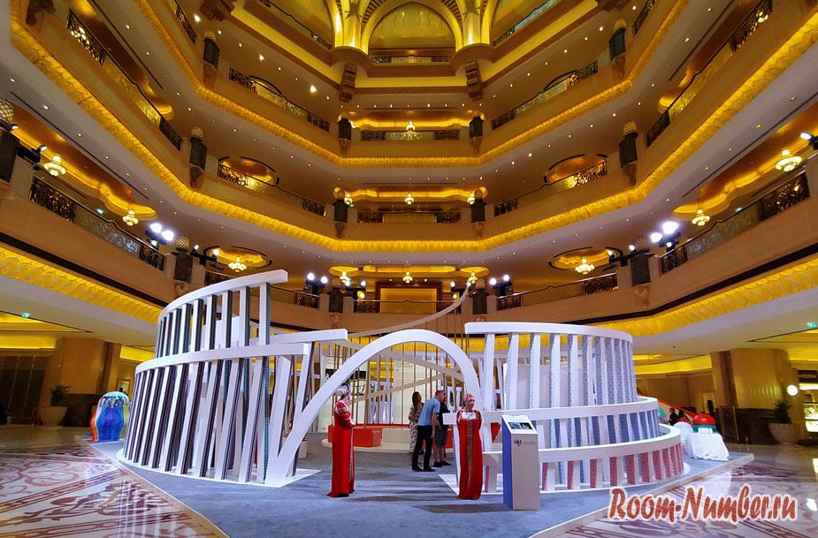 otziv-otel-Emirates-Palace-6