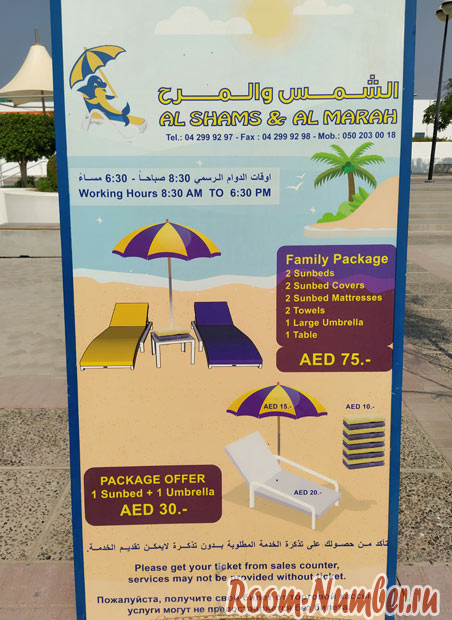 plazh-al-mamzar-2222