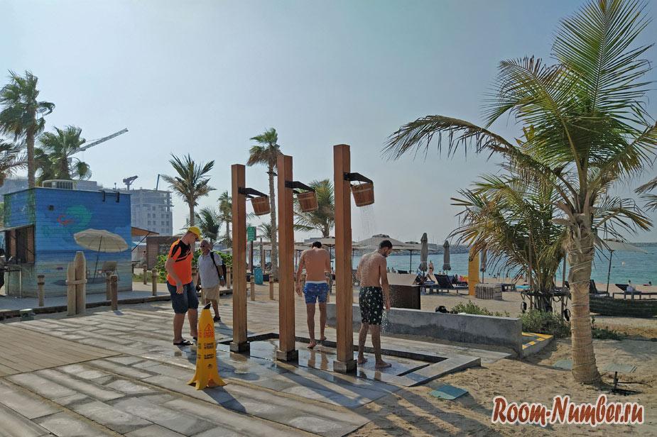 plazh-la-mer-17